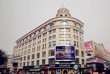 新华百货购物中心店