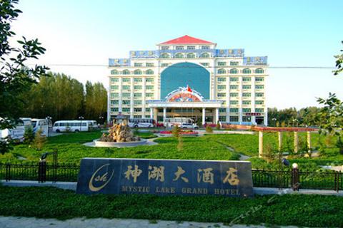 神湖大酒店