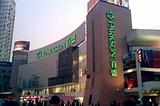 百盛购物中心(淮河路店)