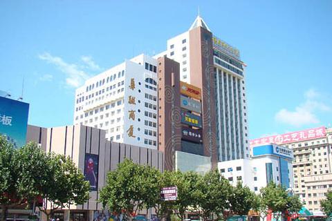 华联商厦的图片