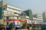 火车站商贸城