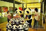 熊猫屋(宽窄巷子店)