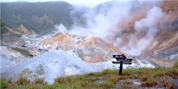 洞爷湖火山一日游