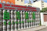 乌日啤酒厂