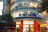 星力购物广场
