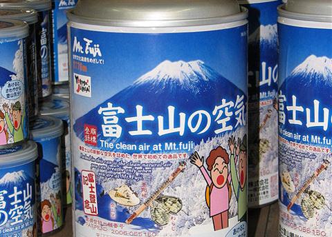 富士山空气瓶
