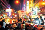 永昌路夜市街