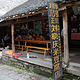 正宗113号米豆腐店(刘晓庆米豆腐店)