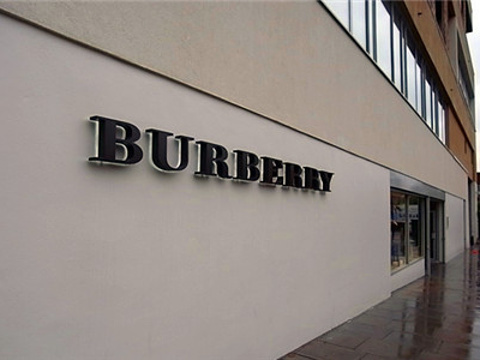BURBERRY(伦敦工厂店)旅游景点图片
