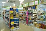 天马家园超市