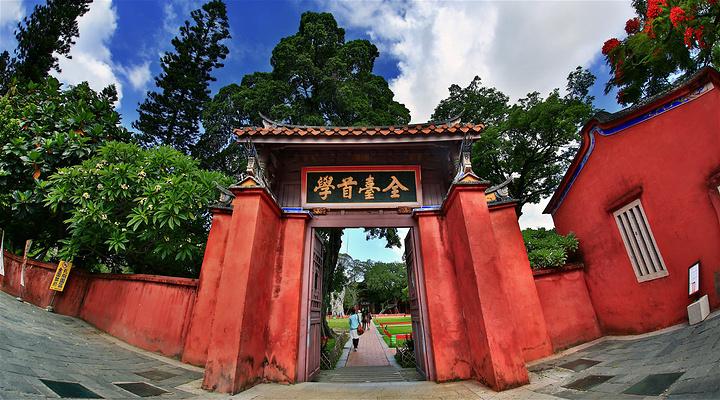 台南孔庙旅游图片