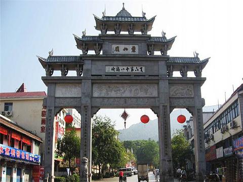郴州旅游图片