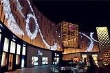 和义大道购物中心