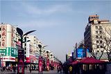 天水步行街