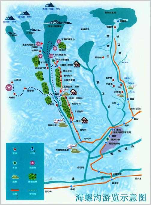海螺沟景区旅游导图