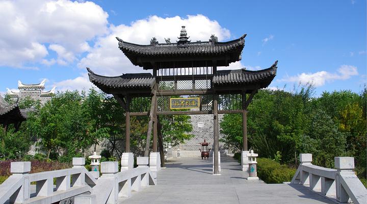 昭君墓旅游图片