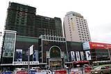 伊仕丹购物广场
