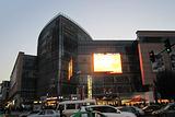 维多利购物中心