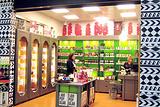 玛斯提哈乳香店