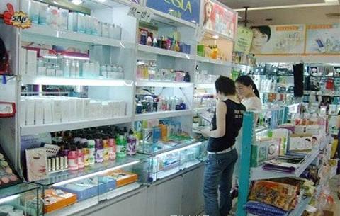 仟仟丽人化妆品商行