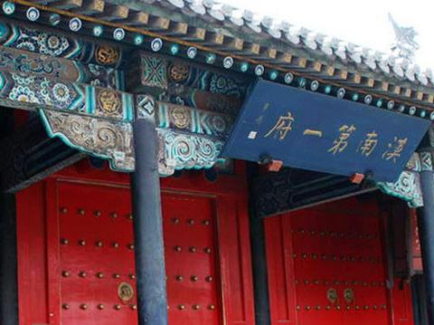 绥远城将军衙署的图片