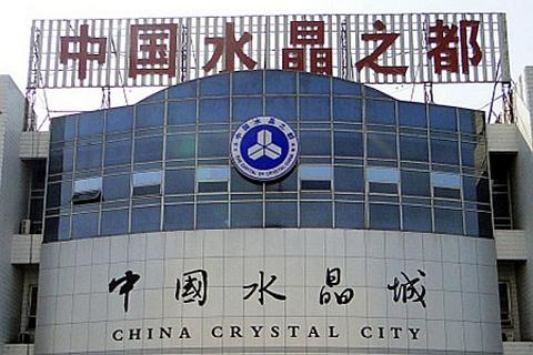 东海水晶市场