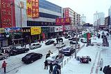河南步行街