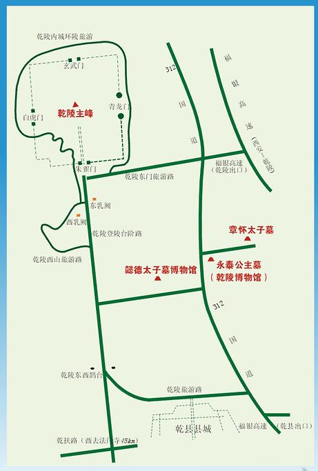 乾陵旅游导图