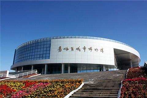 嘉峪关城市博物馆