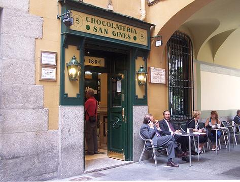 圣西内斯吉事果/热巧克力店