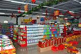 家美特超市