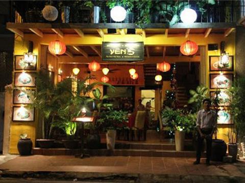 Nha Hang Yen's Restaurant旅游景点图片
