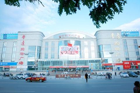 帝达购物广场