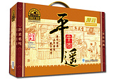 冠云牛肉(北大街店)