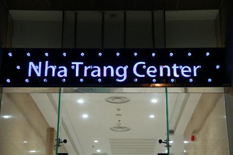 芽庄购物中心的图片