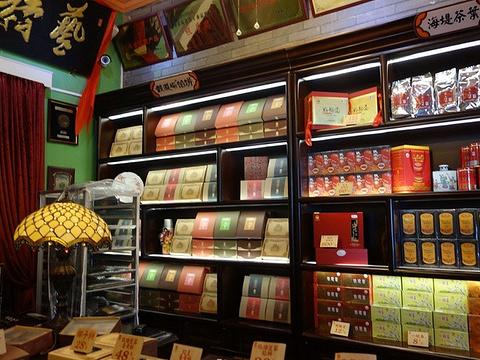 鼓浪屿®馅饼(二店)旅游景点图片