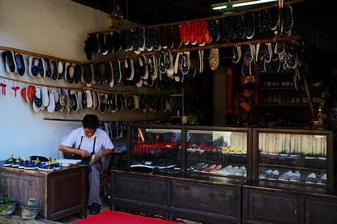 布鞋作坊的图片