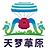 四子王旗旅游电商公共服务平台
