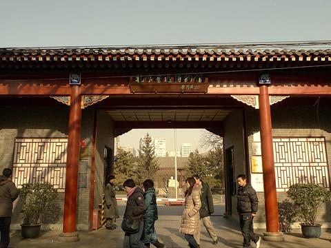 北京鲁迅博物馆旅游景点图片