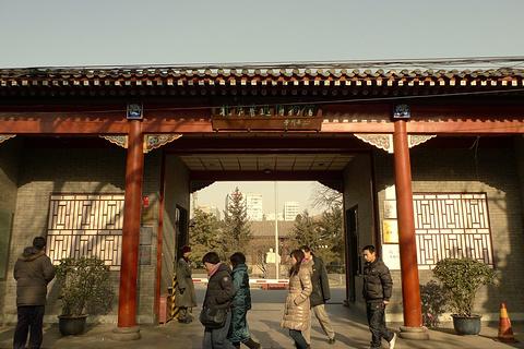 北京鲁迅博物馆的图片