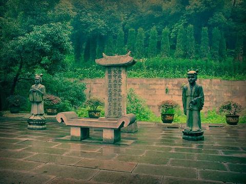 吴越国王陵