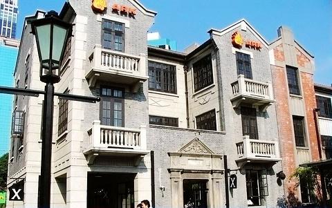 上海新天地旅游景点图片