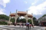 深圳市东湖公园