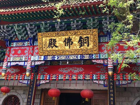 佑民寺旅游景点图片